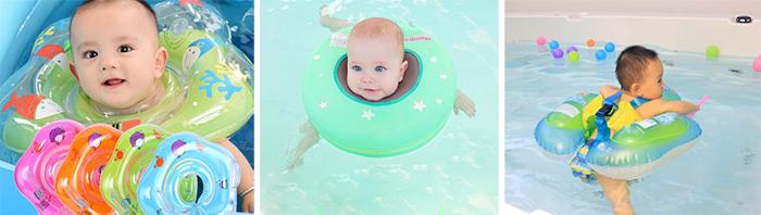 Круги для купания новорожденных