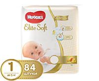 Huggies Elite Soft