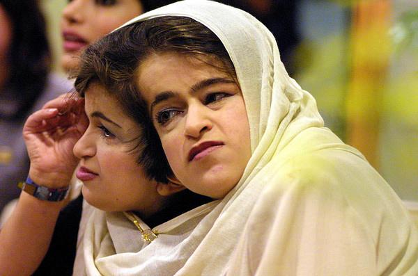 Сестры Биджани