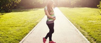 17 неделя беременности двойней