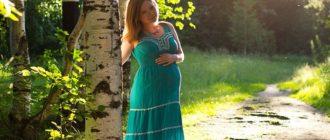 27 неделя многоплодной беременности