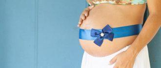 35 неделя многоплодной беременности