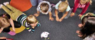 двойня в детском саду