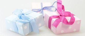 подарки для двойняшек
